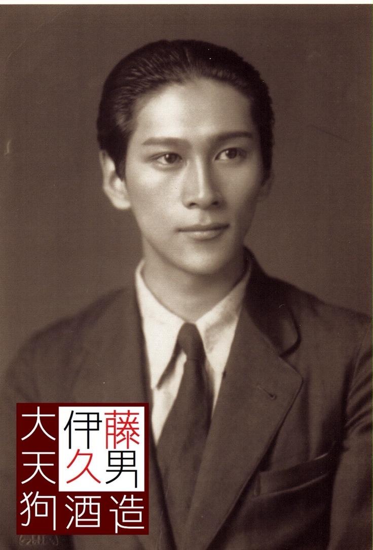 伊藤久男の画像 p1_16